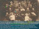 V. spreuwel 1926